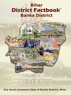 Banka Education, District Level Information of Banka | Bihar