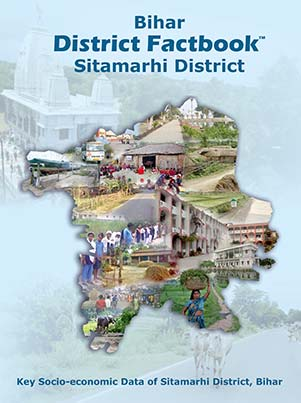 Sitamarhi Education, District Level Information of Sitamarhi