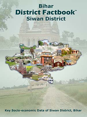 District siwan siwan district siwan district map map of siwan books on statistical data of indian districts are few and far from comprehensiveness this one of its kind book endeavours to reveal a particular district gumiabroncs Images