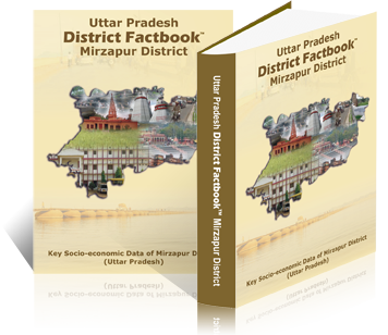Mirzapur Agriculture, District Level Information of Mirzapur | Uttar